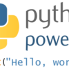 Python の Promise 実装とその活用方法について / How to implement Promise by Python and how to use it