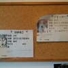 保護犬カフェ堺店 2019.7.12