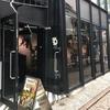 【イベントレポート】ボタニカル蚤の市レポート(2017年6月)