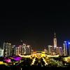 Industry Project 調査旅行:深圳&香港 <準備編>