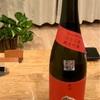 【おいしい市販の日本酒】森嶋 ひたち錦 純米吟醸 搾りたて生原酒 (茨城県 森島酒造)~ふじこふおすすめ~