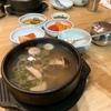 【韓国★乙支路入口】ミシュランガイドのお店に行ってみた!