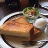 「倉式珈琲店」 抹茶パフェ
