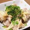 3ステップで超簡単「鶏もも肉の酒蒸し」!フライパンで作る格別おつまみのレシピ