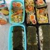 ペーパーレス化にならない学校配布物〜今日のお弁当〜今日のわんこ