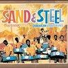 Trojanによるジャマイカのスティールドラムバンド作品集