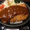 【食べ歩き】北海道食市場 丸海屋 パセオ店の「エスカロップ」