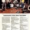 Van Halen の機材 1979年