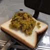 キーマカレー、チーズのホットサンドを作ったよ。