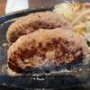とろける黒毛和牛ハンバーグ!!!絶妙な焼き加減が最高にうまい【恵比寿「Grillマッシュ」大人の極上ハンバーグ(1450円)】