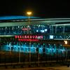 【体験談】マカオから香港・尖沙咀までバスで世界最長の港珠澳大橋を渡る方法