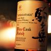 駒ヶ岳 シェリー&アメリカンホワイトオーク2011 ワインカスクフィニッシュ