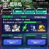 【GAW】第38次艦隊戦②覚醒可能機体追加!