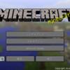 【MinecraftPC版】Part201 拠点からジャングルまで ネザー鉄道建設