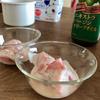 夏の定番。甘くないヨーグルトの食べ方