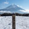 2019年2座目 竜ヶ岳