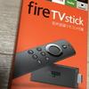 Amazonの新型Fire TV Stickが届いたので旧型と比較してみた
