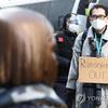 (海外の反応) 日本の弁護士「ラムゼーの論文は信頼できない」客観性の欠如·誤解の誘発」