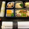 【一時帰国】バンクーバー空港ラウンジとJAL成田線のビジネスクラス体験