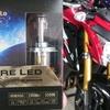 GSX-S1000 (LEDライト)