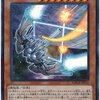 【遊戯王】巨大戦艦新規カード追加で上がった関連カードは!?相場状況を徹底攻略!!