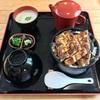 🚩外食日記(652)    宮崎ランチ   「うなぎ処 もりやま」③より、【ひつまぶし茶漬け】‼️