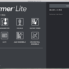 Performer Liteの使い方3〜新規プロジェクトから声を録音/保存まで(mac編)