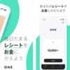 【一考】レシート現金化アプリONEワンってどうなん?!