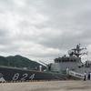 海上自衛隊ミサイル艇はやぶさ