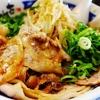 ラーメンを食べに行く 『らーめん大 京都深草店』豚トロトロトロつけ麺 ~何種類もの味が楽しめる贅沢な1杯です~
