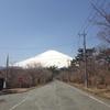 富士の裾野から