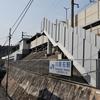 呉線:川原石駅(かわらいし)