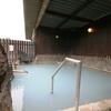 【小国町】はげの湯温泉 豊礼の湯〜美しい温泉に大満足!設備も充実した実力派温泉!