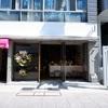 戸越銀座「ETUDE-MONZ CAFE-(エチュード モンズカフェ)」〜プリンアラモードやベイクドケーキが人気なモンズカフェの新店舗〜