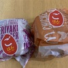 新発売!マクドナルドのごはんバーガーを食べました。持ち帰って真っ二つに切ってみた。