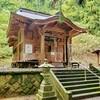 藤沼湖、藤沼神社参拝。