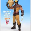 2017年 あけましておめでとうございます。