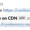 Google Cloud Functionsを使ってSlackで簡単にCDN上のキャッシュを消せるようにする話