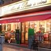 【グルメ】パリのワイン食堂