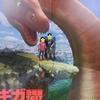 子どもとギガ恐竜展に行ってきました。気になるものを購入、おすすめのお土産になるかな?