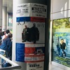 →Pia-no-JaC← 10th Anniversary 組曲『吉田山田』