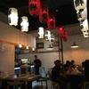 怪しい日本食屋?SUMOSAMではスキヤキが食べれる。