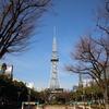 名古屋のシンボル、テレビ塔