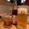ヨルクマで初紹興酒ボトル ∴ シロクマ