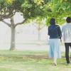 旦那と付き合って結婚するまでの話②《信頼》