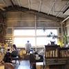 umie 香川県高松市のセンスの塊カフェ