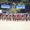 UCI-class1やわたはま国際MTBレース2017