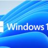 新登場の「Windows11」!インストールすべきタイミングとは!?