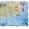 2016年11月27日 05時04分 相模湾でM3.0の地震