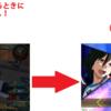 【マキオン・エクバ2新規勢向け】覚醒の簡易解説